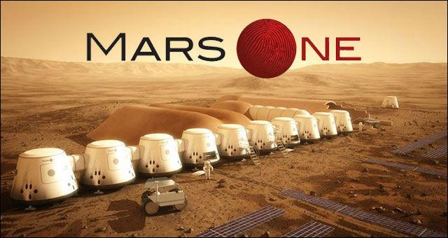 Выбрана компания для трансляции испытаний перед полётом на Марс
