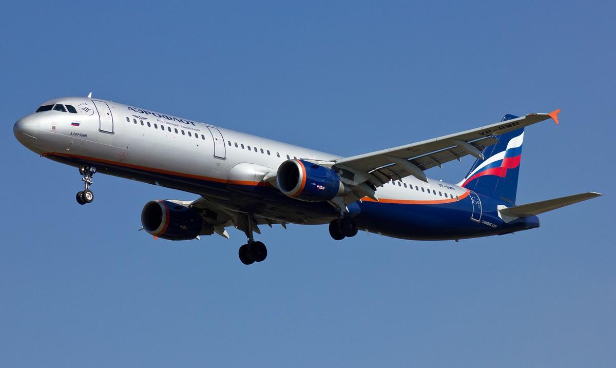 Российский самолет А321 падал «немым».Никаких сигналов бедствия с него не поступало
