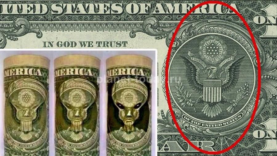 На американском долларе обнаружили инопланетянина