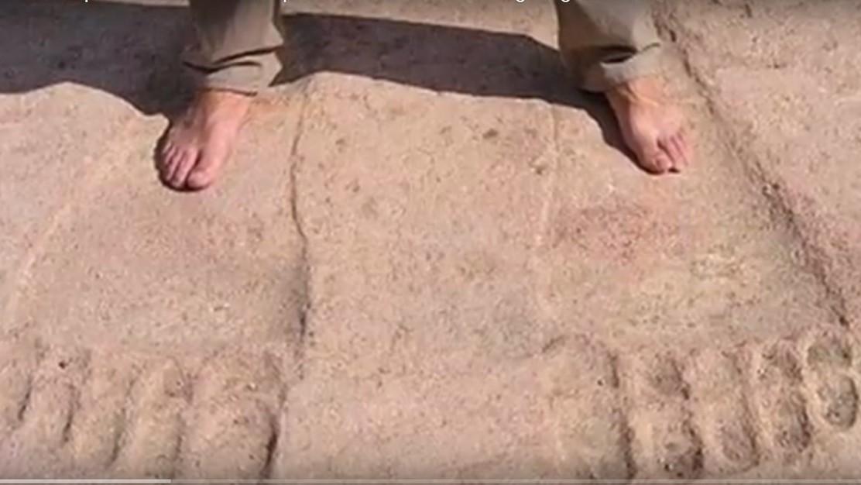 Уфологи дали объяснение происхождения гигантских следов найденных в храме Айн-Дара в Сирии