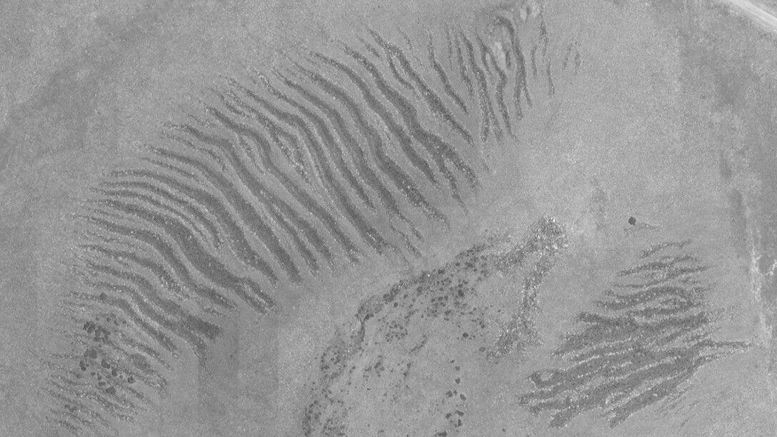 Названа возможная причина образования «тигровых полос» по всей Эфиопии