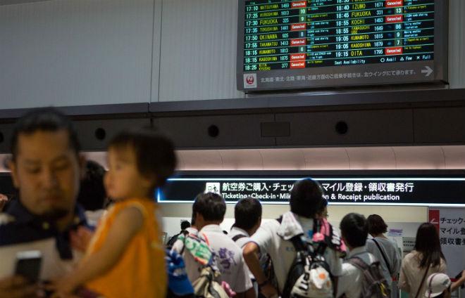 Из-за тайфуна «Фанфон» в Японии рекомендовано покинуть свои дома более 2 млн жителей