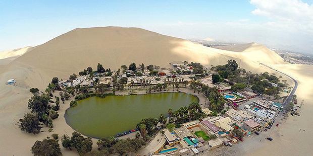Удивительный город-оазис в Перу