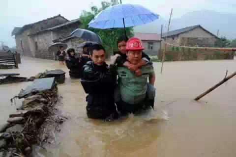 Стихия на юге Китая унесла жизни почти 30 человек